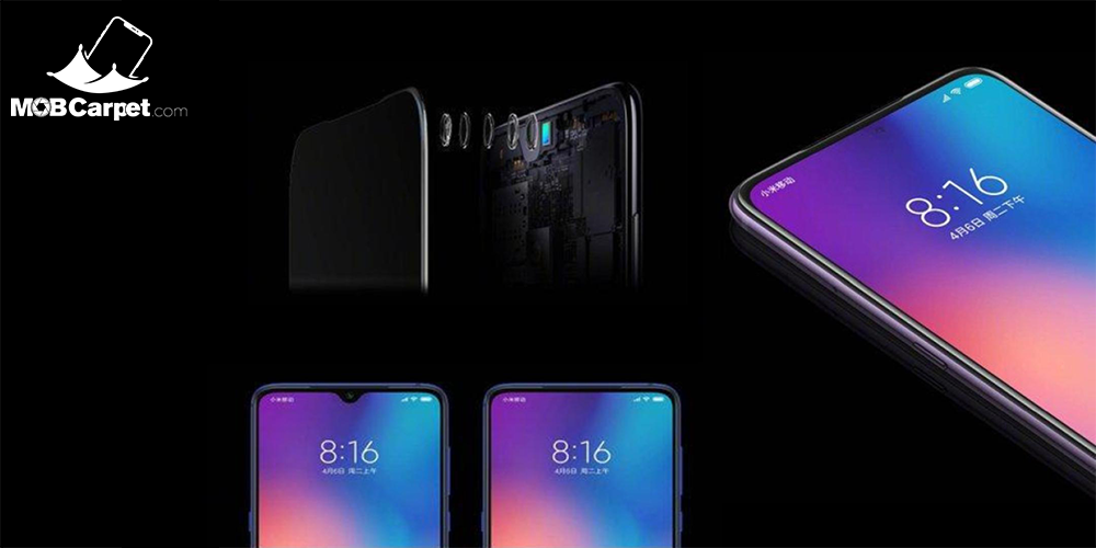 xiaomi-announces-the-launch-of-a-new-phone-in-2021-with-the-camera-technology-under-the-screen